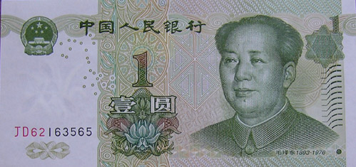 One Yuan Banknote