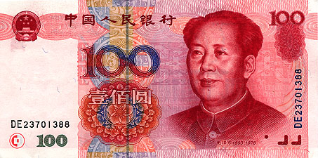 One Hundered Yuan Banknote